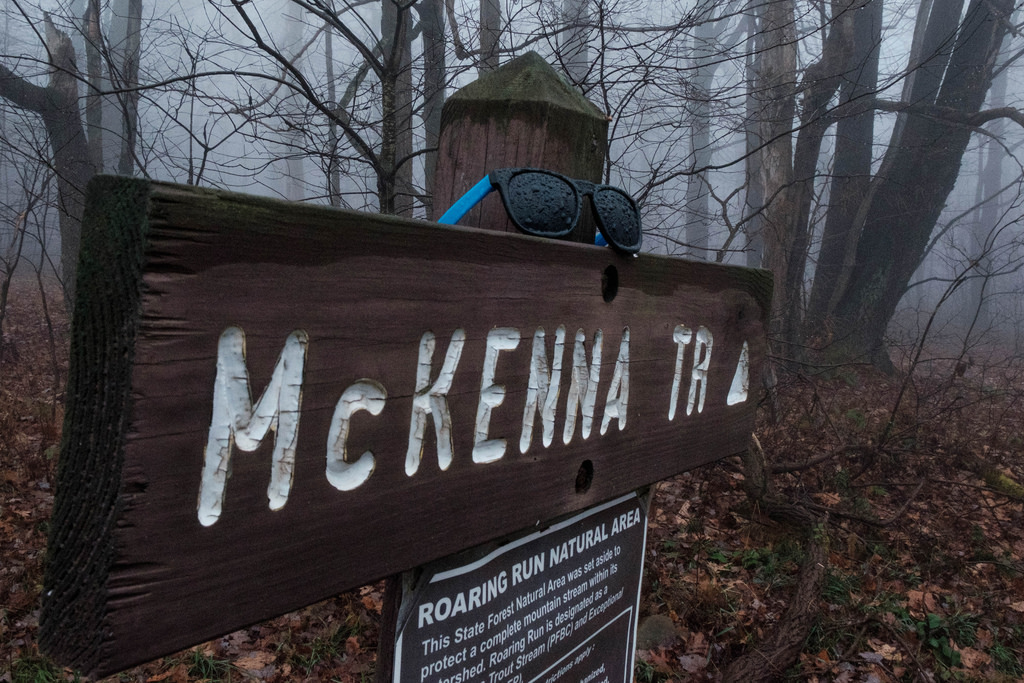 mckenna_trail_sign